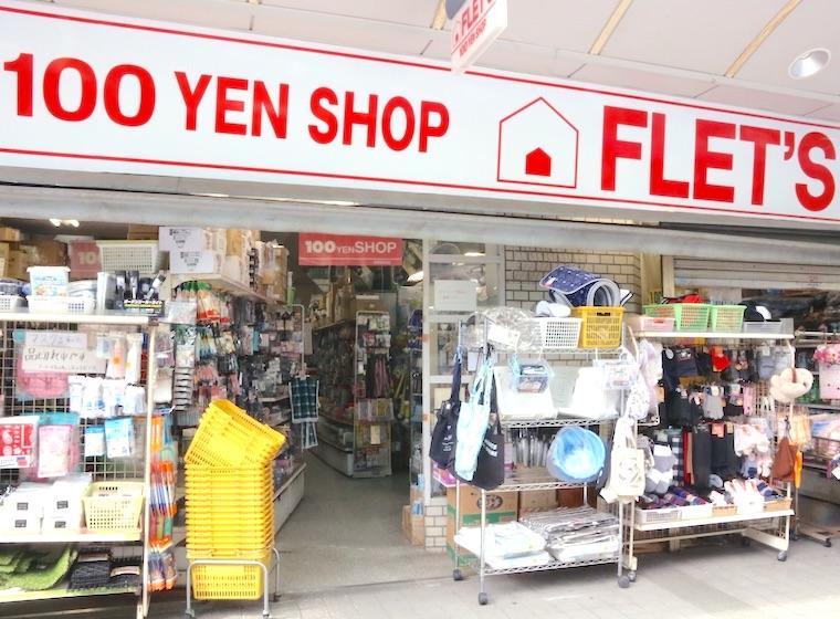 FLET'S 藤棚店