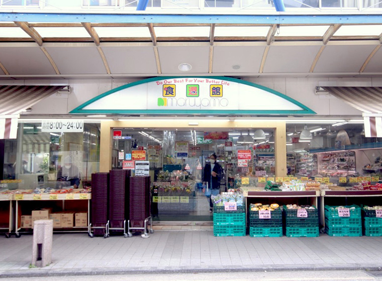 食選館マルヤマ藤棚店 外観